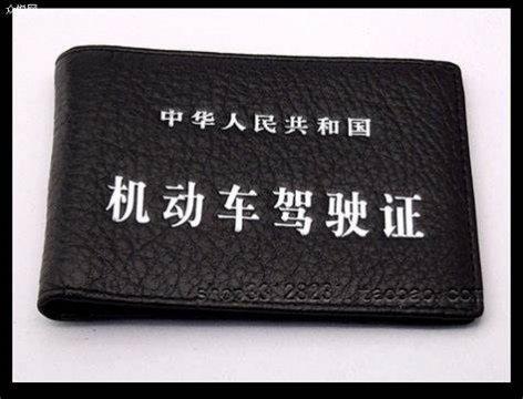 聊城国外驾照翻译换证攻略