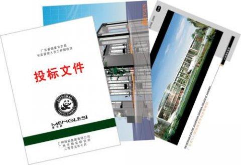 双鸭山专业的标书翻译流程