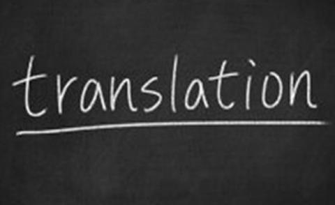 标书翻译你了解多少?