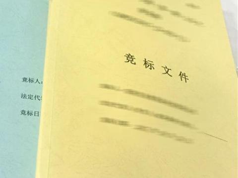 标书翻译这些要点值得注意