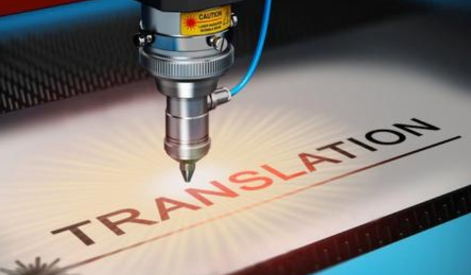 翻译公司专业性如何如此重要?
