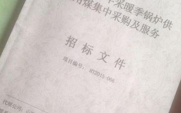 标书翻译的一些小知识你是否知道