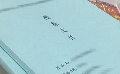 标书翻译的重要性体现