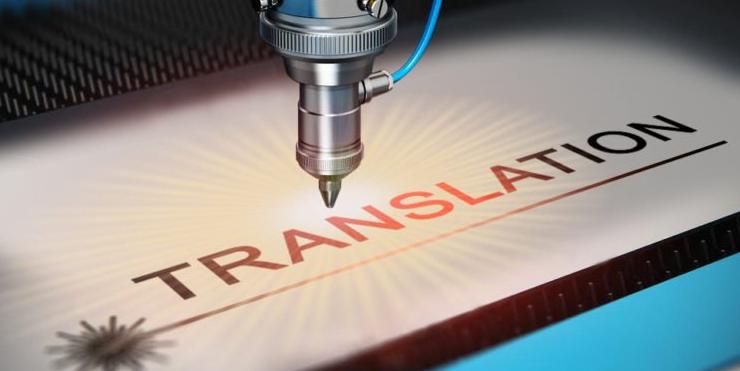 翻译公司接稿后的翻译流程是怎样的