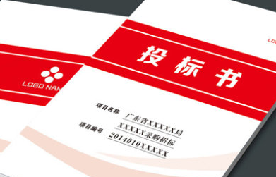 标书翻译基本工作流程