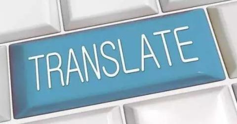 翻译公司是否正规,请看好这些