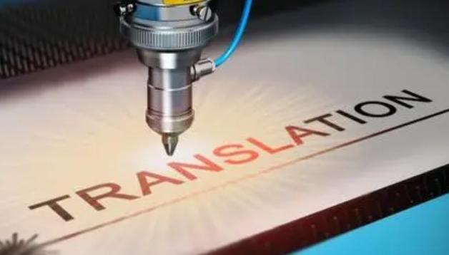 翻译公司介绍笔译与口译之间的区别